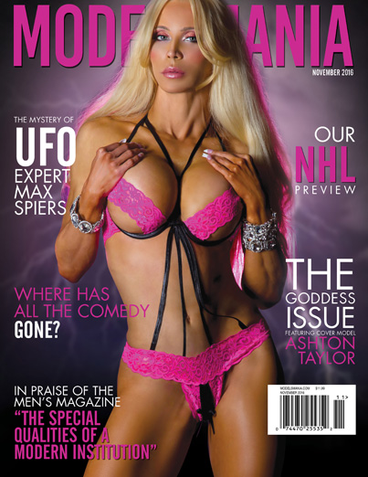 mm-nov-2016-cover-site